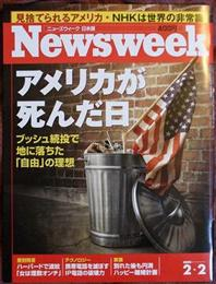 newsweek_flag_trash.jpg