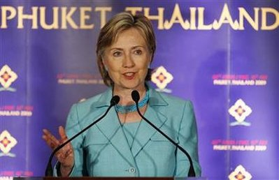U.S. Secretary of State Hillary Clinton speaks during a news conference at the Association of Southeast Asian Nations (ASEAN) Regional Forum in Phuket July 22, 2009. REUTERS/Sukree Sukplang