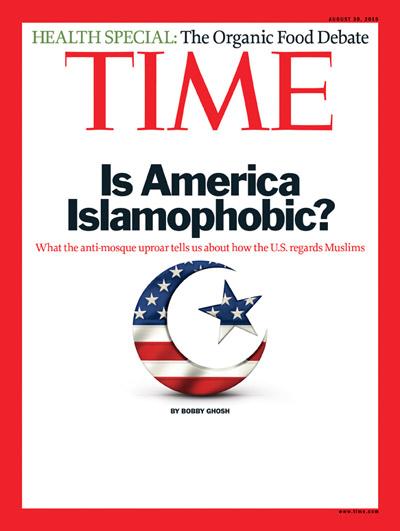 IsAmericaIslamophobicTimeMagCover.jpg