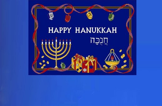 Happy Hanukkah Feature
