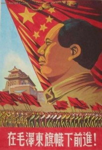 "Mao Zedong's ""Great Leap Forward"""