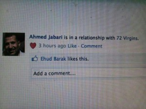 Ahmed Jabari's new Facebook status