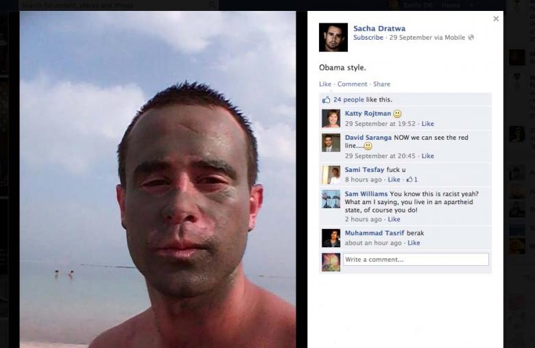 IDF_Racist