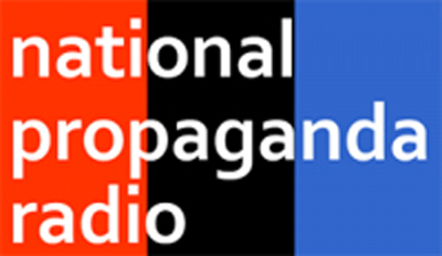 npr_bias_logo