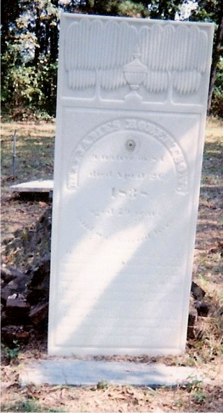 "The grave of James Galbraith ""Horse Shoe"" Robertson, a veteran of the U.S. War for Independence and the title character of John Pendleton Kennedy's Revolutionary War novel ""Horse Shoe Robinson"""