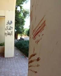 13-1229 - Benghazi Blood