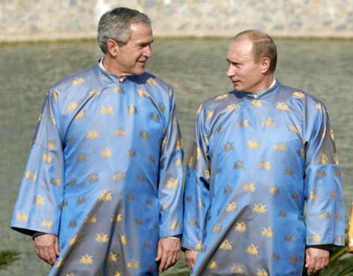 Bush - Vietnam 2006
