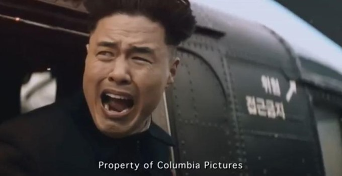 Move Scene - The Interview