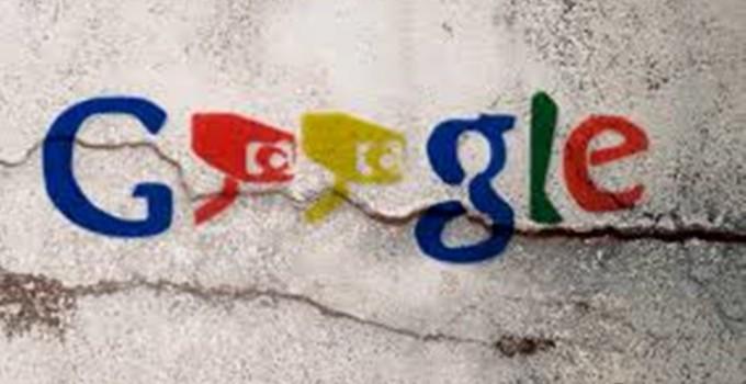 15-0622 Big Google