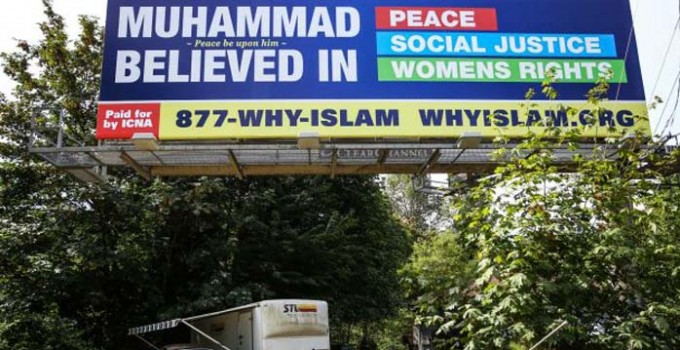 Muslim_Billboards